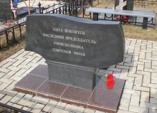 Улыбышевское кладбище